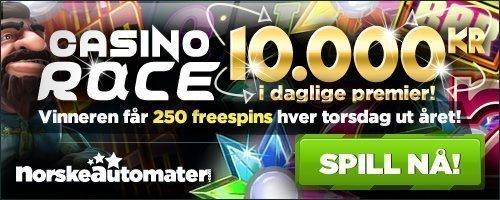 500x200-NA-Race