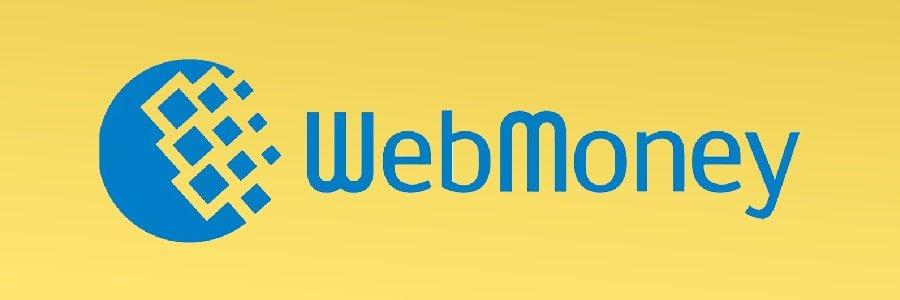 banner webmoney